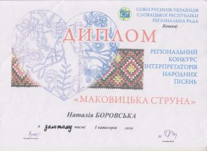 MAKOVICKÁ STRUNA 19_Natália Borovská 001