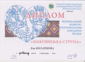 MAKOVICKÁ STRUNA 19_Evka Kolaříková 001